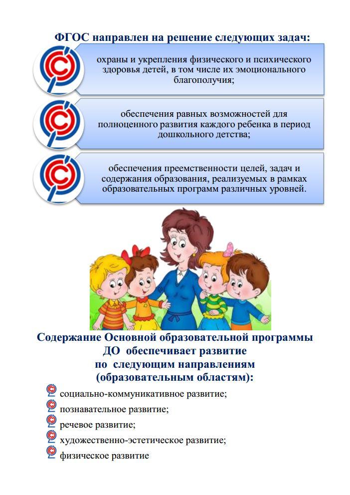 учебный план по фгос семейное право того, как